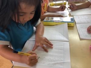 h300523書き方教室